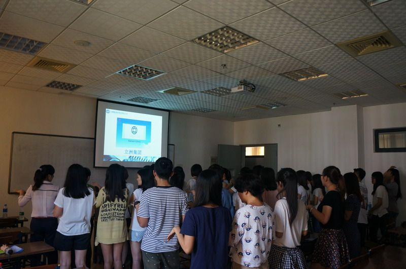 LIZHOU Group Annual Campus Presentation