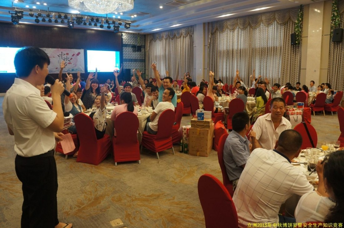 2015 Mid-Autumn Festival: Moon-cake feast and safety production knowledge competition